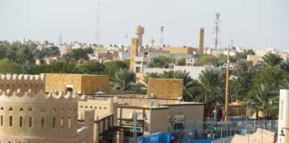 Ad Diriyah, Szaúd-Arábia, racingline.hu