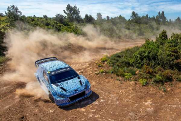 Hyundai 2022 Rally1